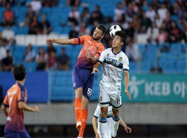 Nhận định kèo Châu Á Gangwon vs Seongnam (14h30 ngày 23/5)